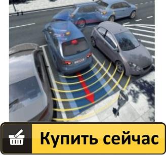 парктроник android